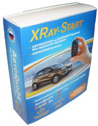 Комплекс XRay-Start